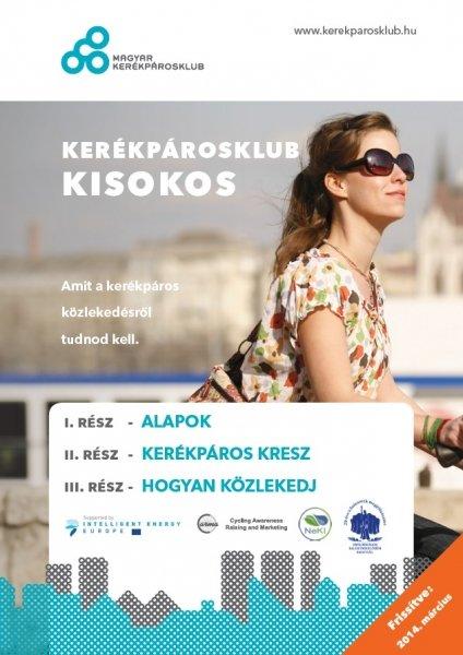 MK-KISOKOS_20140310-ske